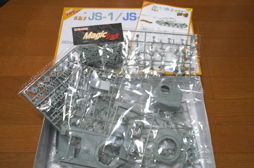 JS-2 内容物