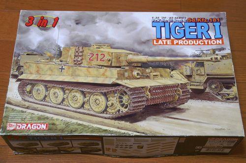 TIGER I パッケージ