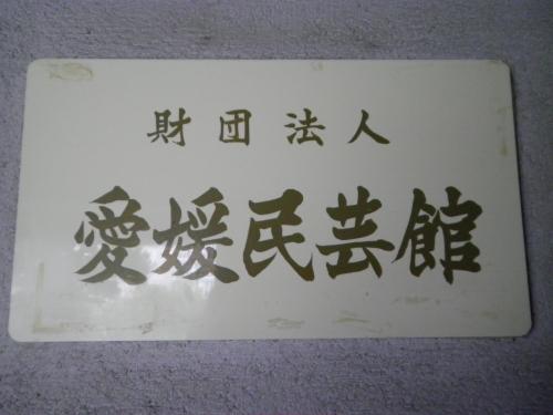 SANY1796.JPG