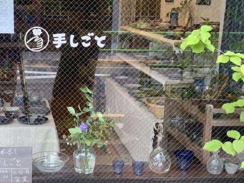 IMG_7240のコヒ?ー.jpg