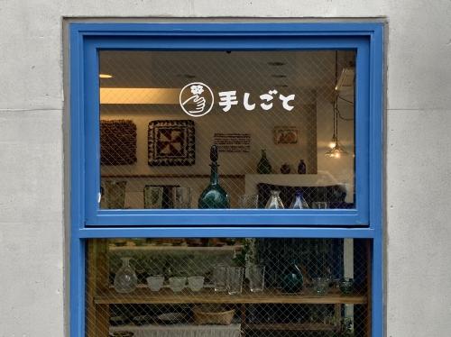 IMG_7241のコヒ?ー.jpg