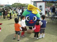 笠岡さくら祭2008「笠岡JCちきゅうくん」