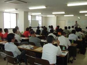 2010経営セミナー�