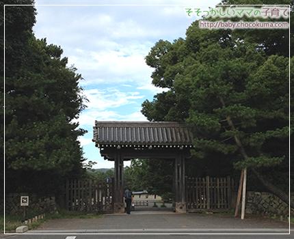 """【京都御所】"""""""