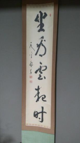 keigaku_01.jpg03.jpg