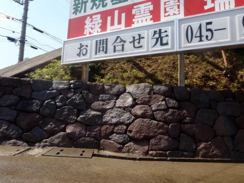 ishitumi_17.jpg