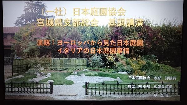 DSC_0348.JPG