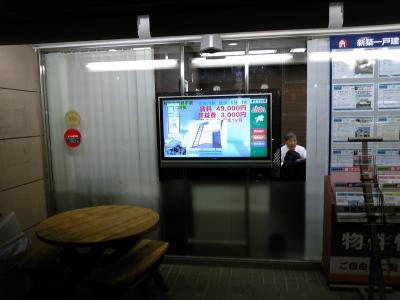 YS田無店窓タッチ