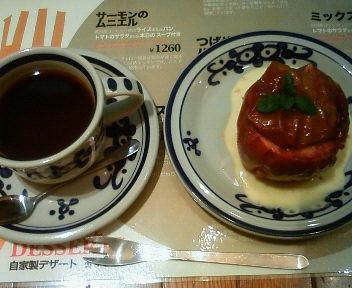 焼きりんごとコーヒー