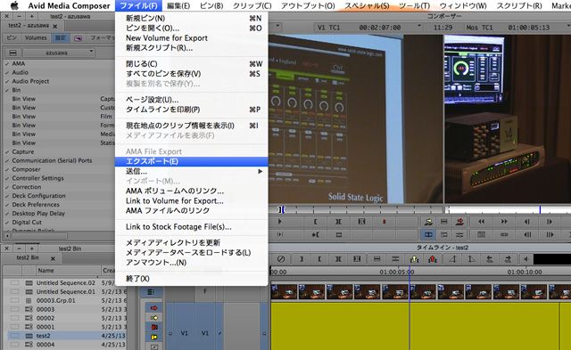 Video tips:AVID Media Composer for Final Cut Pro 7 User No 11
