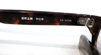 blog_ES8206_加工済み4.jpg