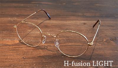 H-fusion.jpg