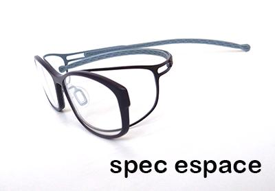 specespace1.jpg