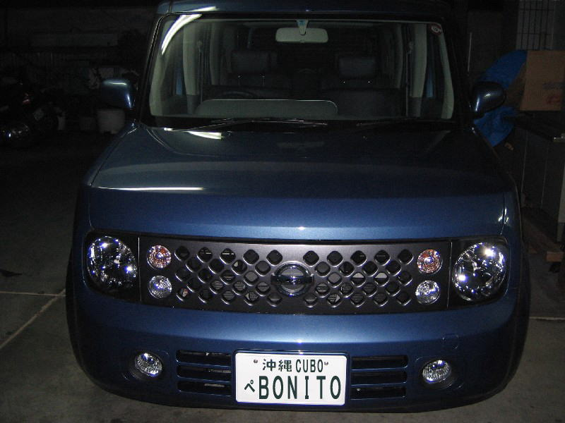 CUBO=BONITO