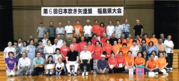 福島県大会 集合写真
