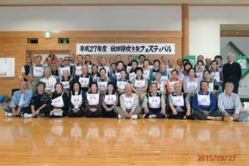 第6回秋田県大会 集合写真