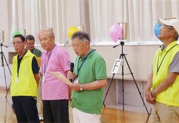 第4回熊谷東支部交流大会