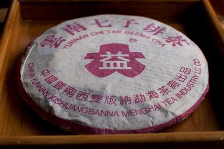 [王攵]紅大益青餅03年プーアル茶