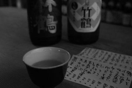 小笹屋竹鶴生もと純米原酒