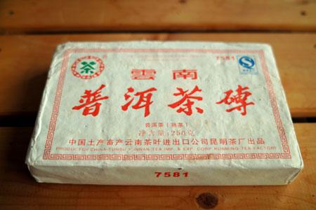 中茶牌7581陳年茶磚07年プーアル茶