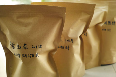 プーアール茶の道具