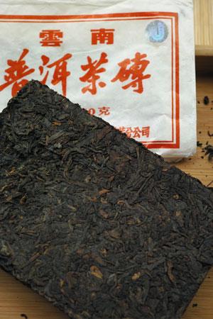 中茶牌7581雷射磚02年プーアル茶