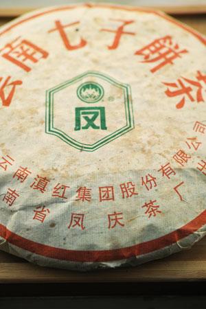 鳳牌デン紅集団七子餅茶00年プーアル茶