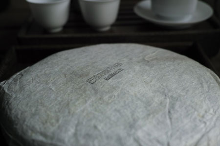 巴達古樹青餅2010年プーアル茶