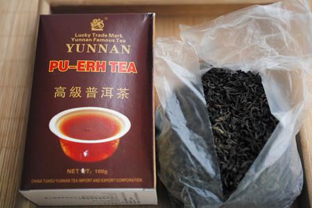 中茶吉幸牌高級熟散茶00年プーアル茶