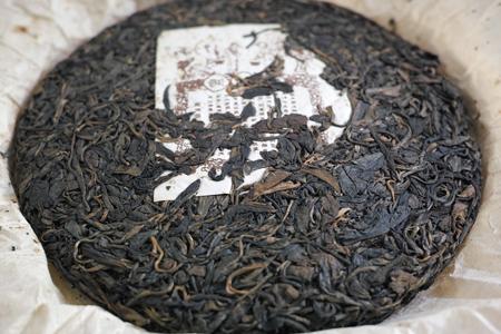 鴻慶號易武喬木古樹餅2005年