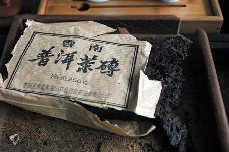 7581荷香茶磚97年