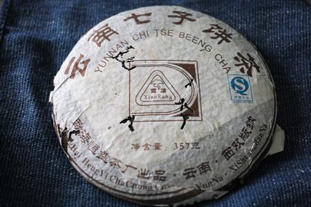 巴達山賀松熟茶07年