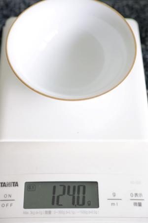 北京の愛好家の蓋碗蓋を開けたところ