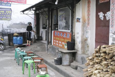 路地裏の有名店