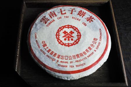 紅絲帯プーアル青餅96年