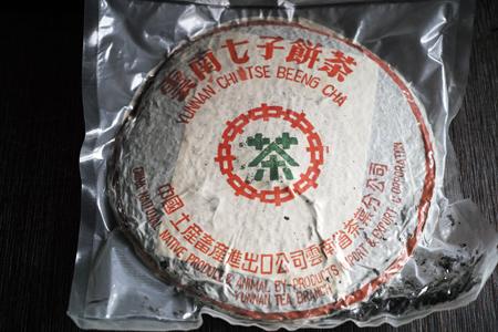 92紅帯青餅