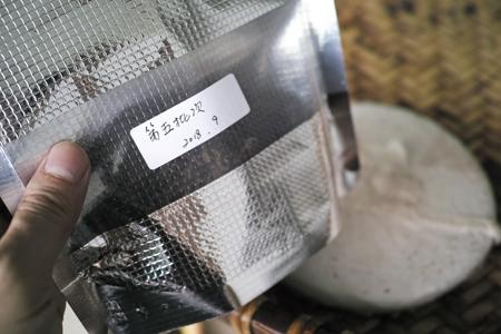 温州人第五批熟茶2018年