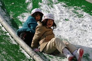 おしり滑りも楽しいよ!