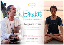 yoga&kirtan2017-mini.jpg