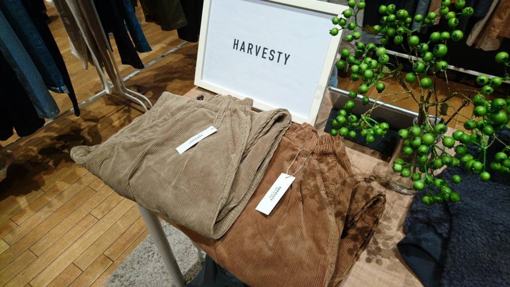HARVESTY 2018年AW展示会