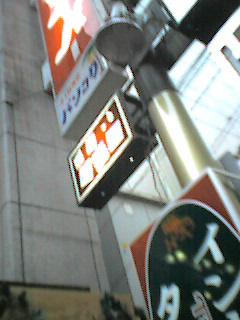 20060701_208501.jpg