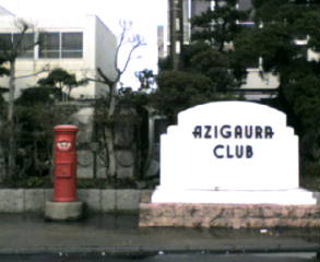 20070218151303.jpg