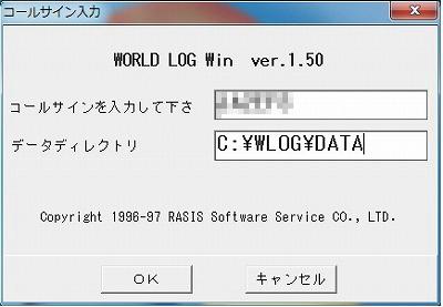 World Log Win
