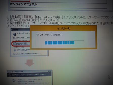 ぱそ5.jpg