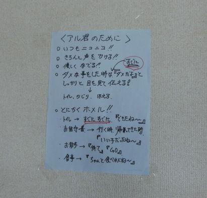 キャラトライアル2.jpg