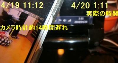 カメラ時計.jpg