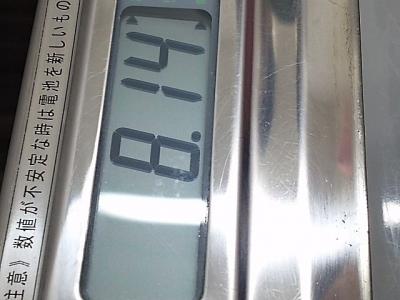 27-017.jpg