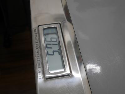 P2430340.JPG