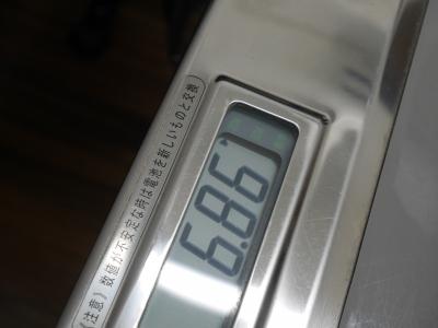 P2430553.JPG