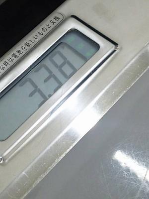 139548.jpg